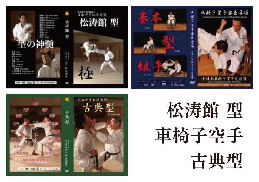 DVD_sale